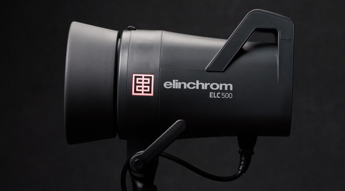Elinchrom ELC500 Monolight